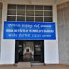 IIT Dharwad Recruitment – Teaching Assistant Vacancies – Last Date 29 Jan 2018