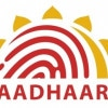 UIDAI Recruitment 2018 | Assistant Accounts Officer | B.com, CA, ICWA