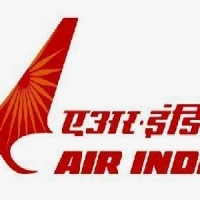 Airline Allied Services Ltd Recruitment 2018 – Walk in for Assistant Supervisor Posts
