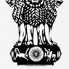 Tagore Government College Of Education, Jobs For Assistant Professor – Port Blair