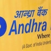 Andhra Bank Recruitment 2016 | 11 Security Officer Posts Last Date 13th June 2016