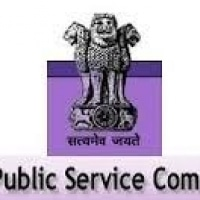 Bihar Public Service Commission Recruitment 2016 Apply For 642 Revenue Officer, Product Inspector, Assistant Registrar