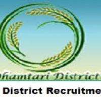 Dhamtari District Recruitment 2016 Apply For 12 Sankaye Member, Data Entry Operator