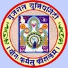 Gujarat University Recruitment- Assistant Professor, Computer Operator, Director & More Vacancy – Last Date 8 June 2016