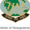 IIM Lucknow Recruitment 2016 – Senior Administrative Officer, Estate Manager Vacancy – Last Date 23 February