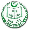 Jamia Hamdard Recruitment – Junior Research Fellow Vacancy – Last Date 31 January 2018