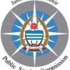 JKPSC Recruitment 2018 Apply Online 330 Asst Professor & Other Jobs