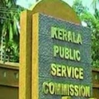 Kerala Public Service Commission Recruitment 2016 Apply For 137 Professor, Engineer, Forest Officer