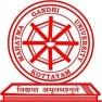 MGU Kerala Recruitment – Hardware Engineer, Computer Programmer Vacancy – Last Date 19 Dec 2017