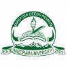 Mizoram University Recruitment – Project Fellow Vacancy – Walk In Interview 18 Jan 2018
