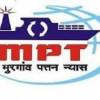 MPT Goa Recruitment – Hindi Stenographer, Hindi Typist Vacancies – Last Date 9 Feb 2018