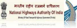 NHAI Recruitment – General Manager, Assistant Manager Vacancies – Last Date 15 Feb 2018