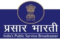 Prasar Bharati Recruitment – Librarian Information Asst Posts 2018