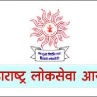 Maharashtra Public Service Commission Recruitment 2016 Apply For 62 Sales Tax Inspector, 50 Maharashtra Agriculture Service, 43 Assistant Section Offi
