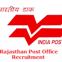 Rajasthan Post Office Recruitment 2017 Apply For 57 MTS Vacancies