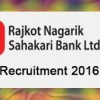 Rajkot Nagarik Sahakari Bank Recruitment 2016 Apply For Various Computer Operator