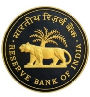 RBI Recruitment – Medical Consultant Posts - Kolkata 2018