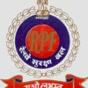 RPF Recruitment 2016 | RPSF 2030 Women Constable Posts
