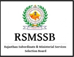 RSMSSB Lab Asst Online Form 2018