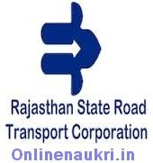 RSRTC Recruitment Notification 2016 | 15 Chief Manager |  Post Apply Offline