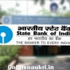 State Bank of India Recruitment 2016 | 05 Advisors, 05 Manager, Vice President Posts