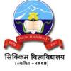 Sikkim University Recruitment – JRF Vacancy – Walk In Interview 20 Nov. 2017