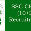 Haryana Staff Selection Commission Recruitment 2016 | 440 Naib Tehsildar | Computer Operator & 6126 Clerks
