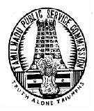 TNPSC, Government Vacancies For Personal Clerk, Planning Junior Assistant – Chennai, Tamil Nadu