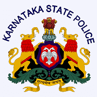KSP Recruitment 2018 – Apply Online for Police Sub Inspector Posts