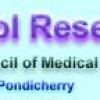 Vector Control Research Centre Recruitment 2016 – Data Entry Operator C Vacancy – Last Date 25 February