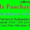 Zila Panchayat Rajnandgaon Recruitment 2016 | 169 Lecturer Posts Last Date 6th June 2016